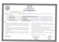 Nepal Rastra Bank Licence.  » Click to zoom ->